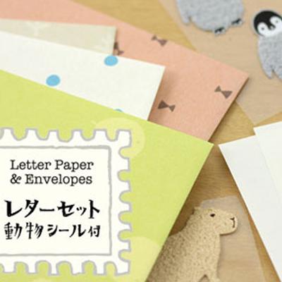 Env/papier à lettre enfant